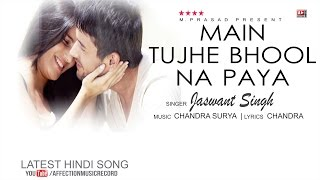 MAIN TUJHE BOOL NA PAYA BY JASWANT SINGH  LATEST HINDI SONG 2017   AFFECTION MUSIC RECORDS