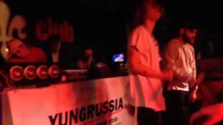 PHARAOH - ФОСФОР (02/05/16)