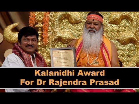Rajendra Prasad Kalanidhi Award Function