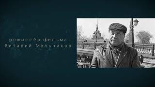 """Наталья Егорова о фильме """"Старший сын"""""""