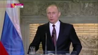 Вернули Савченко вернем и Крым