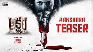 Akshara Trailer
