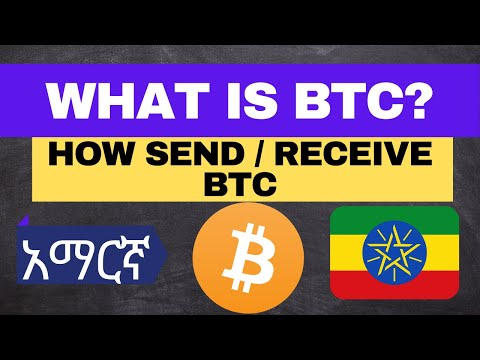 Cum să obțineți bitcoins de pe computer