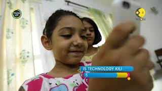 Technology Is Killing Small Joys Of Life
