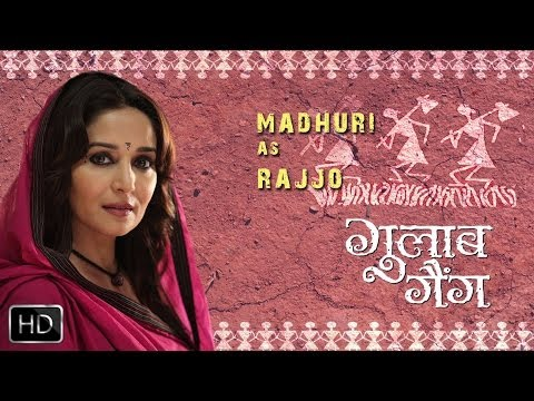 Madhuri As Rajjo | Madhuri Dixit | Juhi Chawla | Gulaab Gang | Releasing 7th March 2014