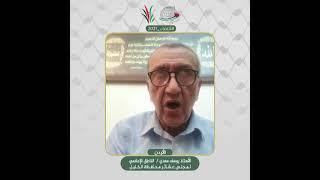 انتماء2021: الاستاذ يوسف معدي، الناطق الاعلامي لمجلس عشائر محافظة الخليل، الاردن