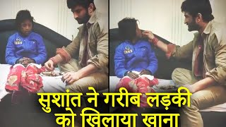 Sushant Singh Rajput Emotional VIDEO Feeding POOR GIRL