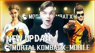 НОВОЕ ОБНОВЛЕНИЕ 1.18.1 (КАКИЕ ПЕРСОНАЖИ?) || MORTAL KOMBAT X MOBILE