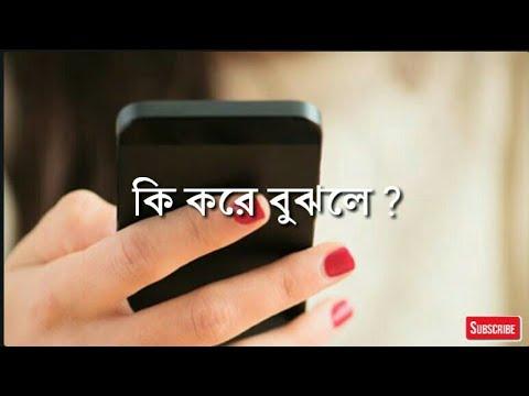 Bangla Romantic Love Story - 043Media us