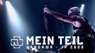 Rammstein - Mein Teil (Kangawa 2005)