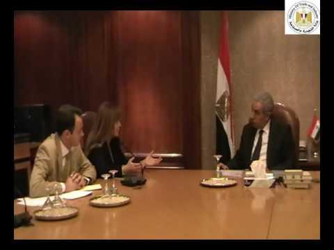 لقاء المهندس/طارق قابيل وزير التجارة والصناعة مع سفيرة البرتغال بالقاهرة