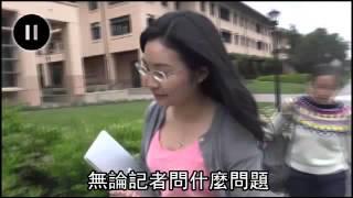 【獨家直擊】史丹佛捕獲梁頌昕 微笑不回應行李議題--蘋果日報20160414