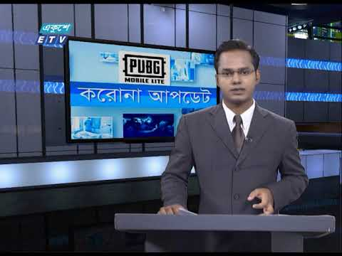 Special Bulletin Corona Virus || করোনা আপডেট || 05 PM || 15 July 2020 || ETV News