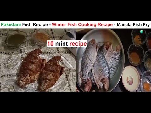 10 mint recipe – Pakistani Fish Recipe – Winter Fish Cooking Recipe – Masala Fish Fry #lahorifishfry