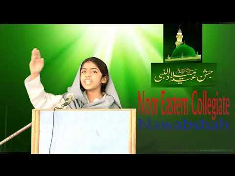 Download Student Speech Topic Seerat Un Nabi Video 3GP Mp4