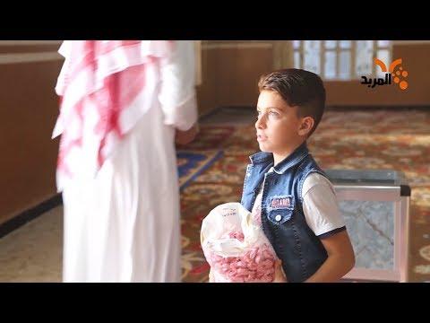 شاهد بالفيديو.. صلاة العيد في المثنى: مطالبات برعاية الأيتام ومكافحة الجريمة #المربد