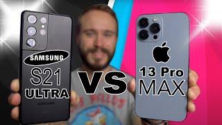 iPhone 13 Pro vs S21 Ultra Camera Comparison