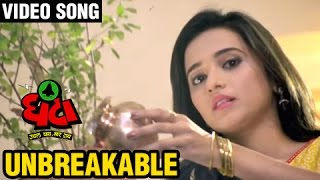 UNBREAKABLE Video Song | GHANTAA | Latest Marathi Songs 2016 | Hariharan, Shannon Donald