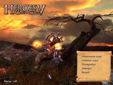 Игры похожие на герои меча и магии список