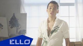 Ален - Без Тебя / ELLO UP^ /