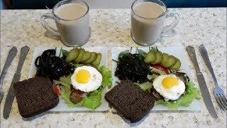 Очень вкусный завтрак!!!