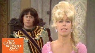 The Virgin Prince from The Carol Burnett Show (full sketch)