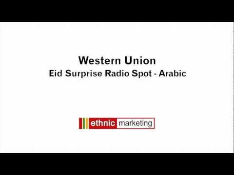 Western Union Arabic