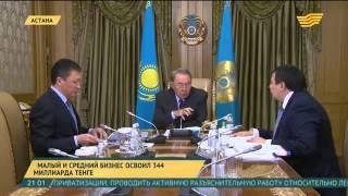 Глава государства провел встречу с руководством НПП «Атамекен»
