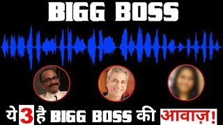 Who is Bigg Boss? Meet the 3 real faces behind 'Bigg Boss' voice !