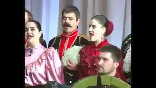 Кубанская Украина поёт гимн Украины