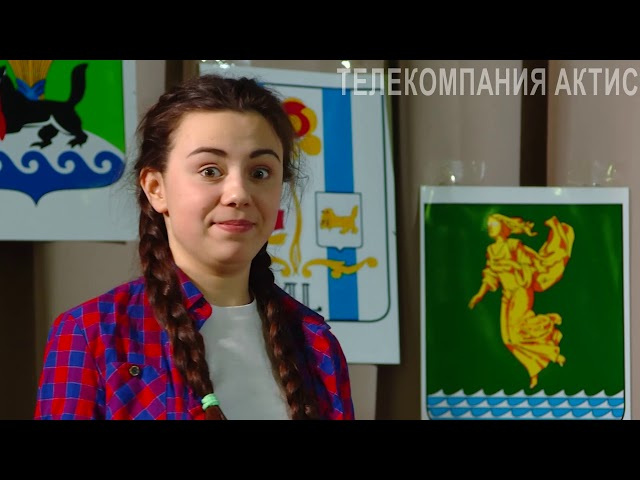 Баттл юных краеведов