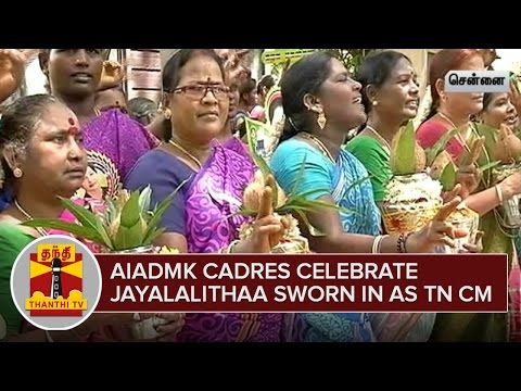Party-Cadres-celebrate-Jayalalithaa-Sworn-in-as-Tamil-Nadu-Chief-Minister-for-6th-Time