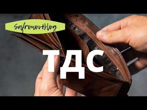 0014 - Алименты в твердой денежной сумме