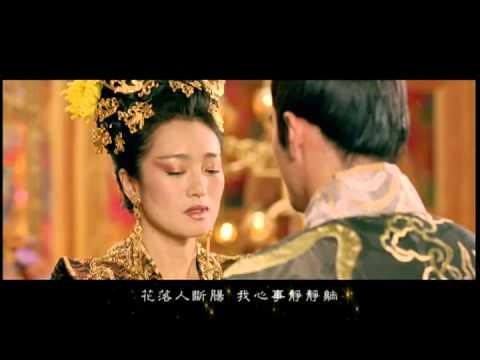 周杰倫 Jay Chou【菊花台 Chrysanthemum Terrace】-Official Music Video