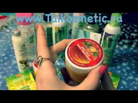 """Восстанавливающая маска для волос """"Папайя + Яичный желток"""" TaiKosmetic"""