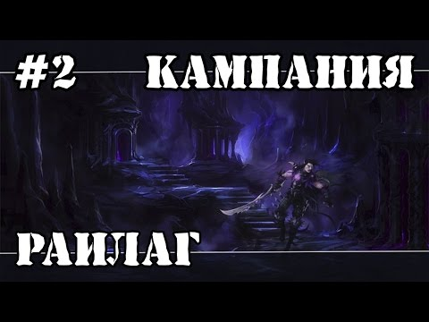 Коды для героя меча и магии 5