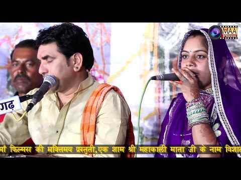 jog bharti | NEW Rajasthani Song 2017 | माँ
