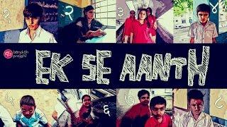 Bandish Projekt - Ek Se Aanth Feat. Mc Todfod