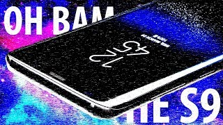 Он вам не Samsung Galaxy S9
