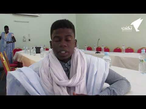 بالفيديو… أهداف رابطة التوعية والإصلاح في تكنت