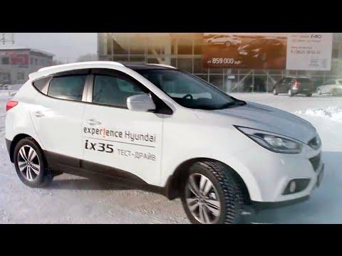 hyundai ix35 видео
