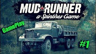 Spintires: MudRunner - The Bog Map & Kraz Multiplayer GamePlay #1