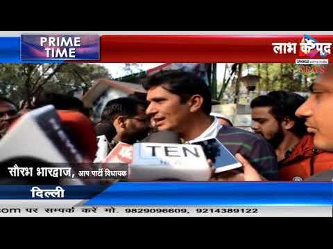 दिल्ली - केजरीवाल को चुनाव आयोग ने दिया झटका