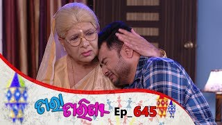 Tara Tarini | Full Ep 645 | 30th Nov 2019 | Odia Serial – TarangTV