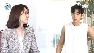 [선공개] 사극 선배 윤아와 함께 연기 연습하는 헨리