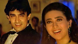 Tere Ishq Mein Naachenge | Raja Hindustani | Aamir Khan | Karisma Kapoor | Kumar Sanu |Sad Love Song