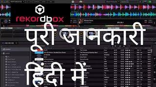 rekordbox tutorial in hindi - Thủ thuật máy tính - Chia sẽ kinh