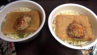 【検証】西日本と東日本のどん兵衛を食べ比べ