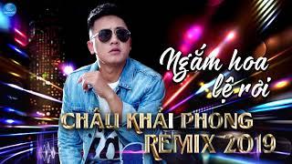 chau-khai-phong-remix-2019-lien-khuc-nhac-tre-remix-cua-chau-khai-phong-hay-nhat-2019