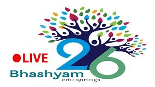 Bhashyam School 26th Anniversary Celebrations LIVE | Bhashyam LIVE
